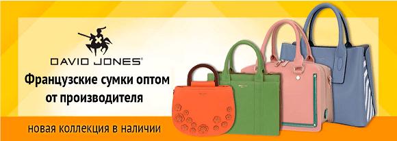 ad48ea32cc7d Изготовление женских и дорожных сумок из кожзаменителя и других  качественных материалов — основное направление деятельности.
