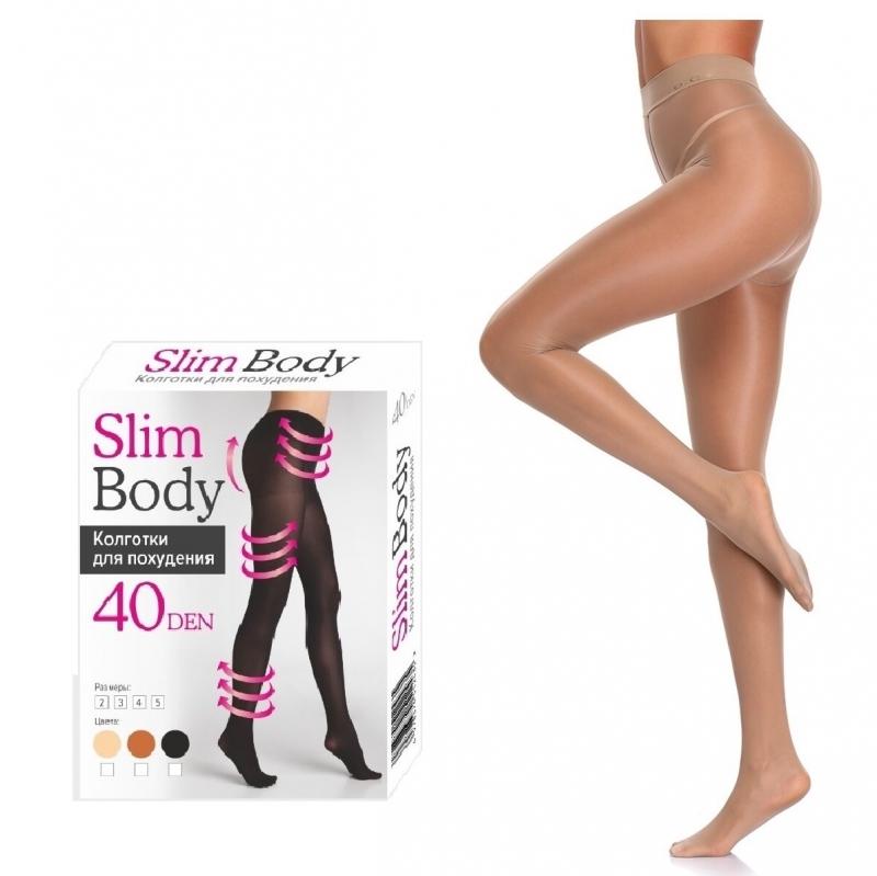 Body Slim Для Похудения Отзывы. Боди слим для похудения, отзывы о body slim