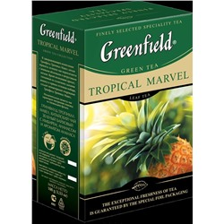 Greenfield. Tropical Marvel 100 гр. карт.пачка
