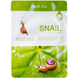 """FarmStay"" Visible Difference Маsk Sheet Snail Тканевая маска для лица с экстрактом улитки, 23 мл"