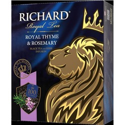 Richard. Royal Thyme and Rosemary карт.пачка, 100 пак.