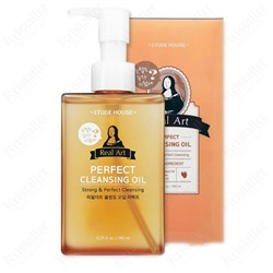 Гидрофильное масло Real Art Perfect Cleansing Oil